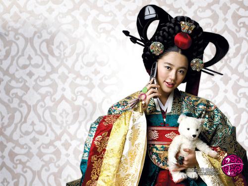 A Classic: Goong (궁) – fandomly bookish: diary of an avid fangirl