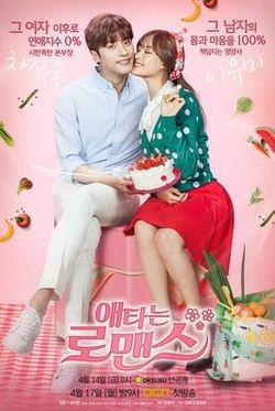My_secret_romance_p1